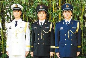 解放军举行新式军服发放仪式