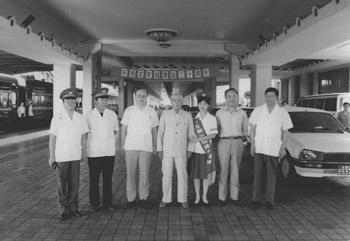 回首往事〕北京站站长手记(连载一)图片